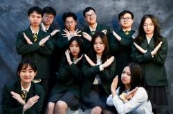 未来可期!2021届·北外附属杭州橄榄树学校国际高中录取汇总(最终版)